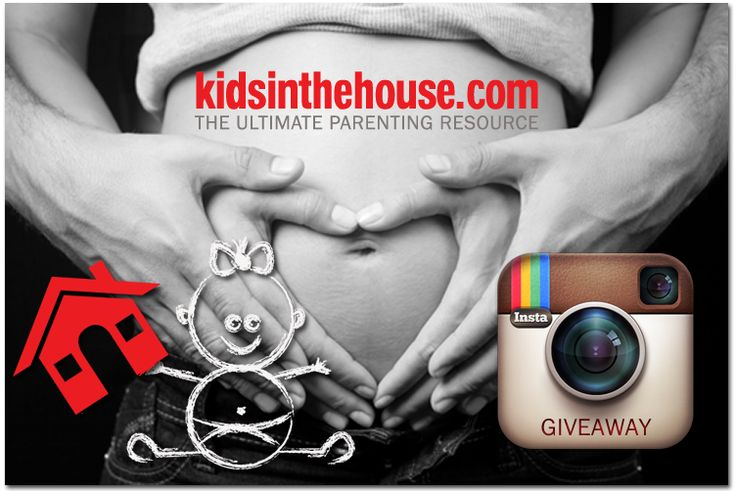 InstaGiveaway on PAM from Kids In The House