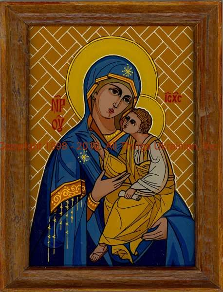 AllThingsUkrainian.com Icon # UA108038