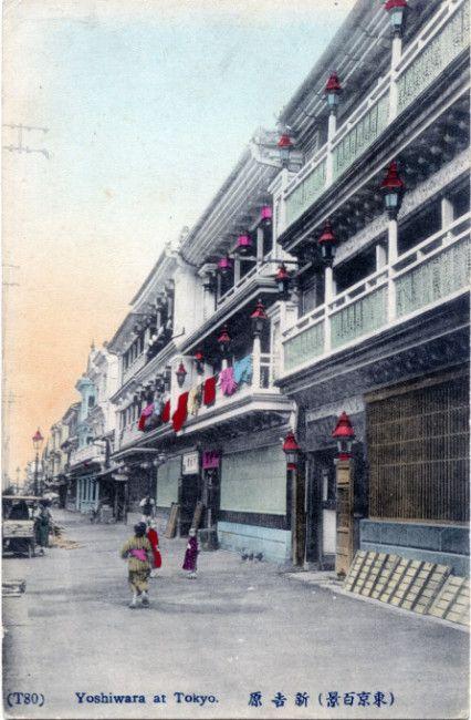 吉原遊郭は江戸幕府によって公認された遊郭。元は現在の日本橋人形町にありましたが、明暦の大火以降浅草寺裏の日本堤に移転しました。移転前を「元吉原」移転後を「新吉原」と呼びます。吉原は遊郭街でしたが、独特の文化や雰囲気は人気が高く、映画や小説の…