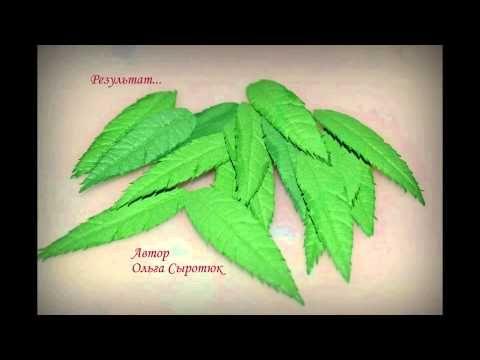 Как создать ягоды рябинки из Фоамирана? - YouTube