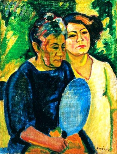 CZIGÁNY, Dezső (1883-1937) : Portrait of two women, 1909