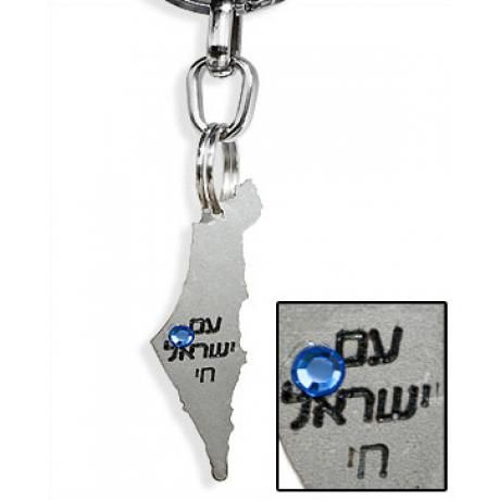 "Sderot Key Chain - Made from Kassam RocketsStunning key chain is inscribed with the Hebrew words Am Yisrael Chai - ""Israel Lives."" A blue stone is mounted on the map of Israel where most of the rockets landed in the town of Sderot."