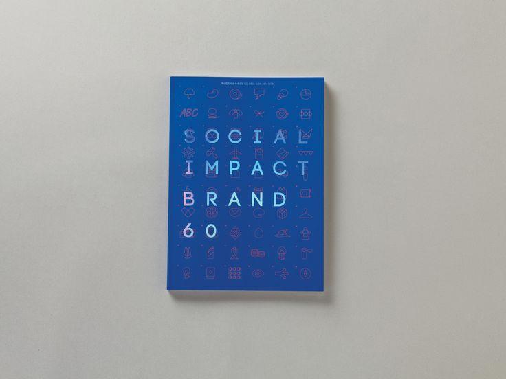 SOCIAL IMPACT BRAND 60   슬로워크