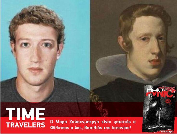 Όταν ο Μαρκ Ζούκερμπεργκ μπήκε σε χρονομηχανή...