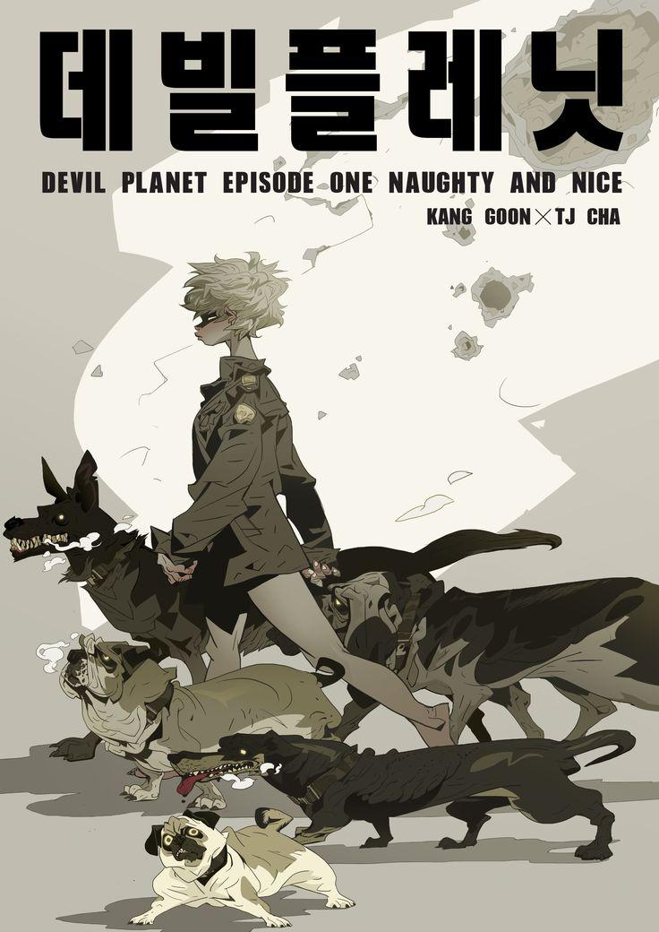 Devil Planet episode one Naughty and nice. military girl character design. dogs character. Kang Goon. Kang Minjung. facebook.com/kanggoonart