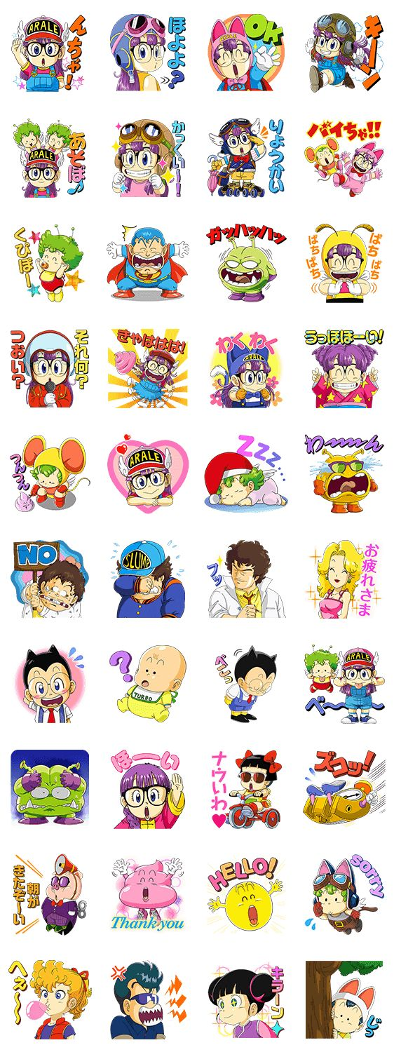 画像 - Dr.SLUMP by TOEI ANIMATION - Line.me