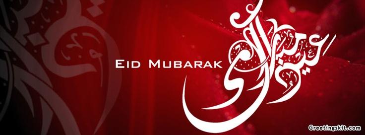 Eid Mubarak FB Timeline Cover