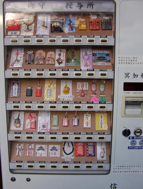 Religious amulet vending machine, Japan