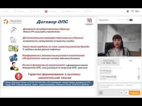 Вэбинар по бизнесу ОПС от Юлии Шарафуллиной.