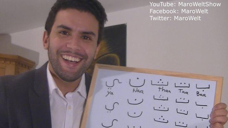 ARABISCH Lesen und Schreiben  SCHNELL und EINFACH in 6 Lektionen - Lekti...