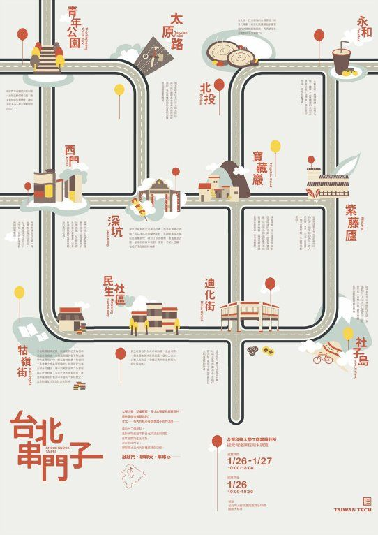 Map for Taipei, Taiwan
