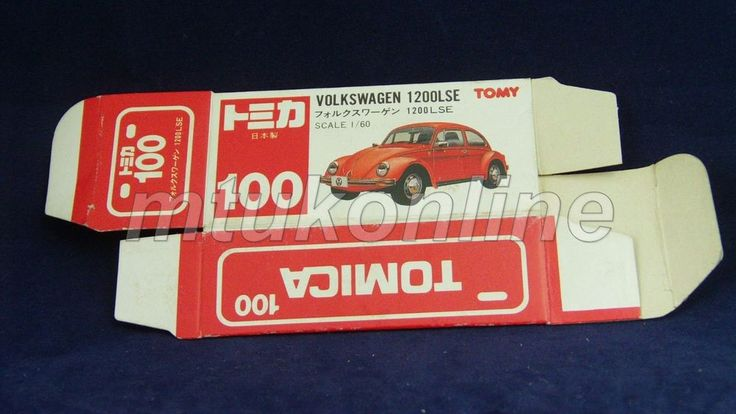 TOMICA 100 VOLKSWAGEN 1200LSE | JAPAN | 1988-1993 | DETAILED TYPE RED BOX ONLY
