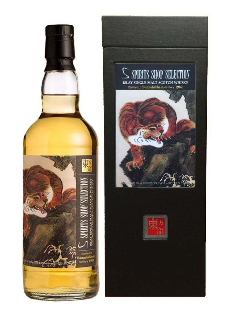 BUNNAHABHAIN Islay Single Malt Scotch Whisky 1989 26 yo 43% 700ml – Rare Malts & Co.