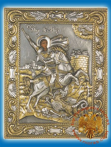 Silver Icon Saint George A Museum Copy, Unique Quality Silver Icons, www.Nioras.com - Byzantine Orthodox Art & Greek Traditional Products - Byzantine Christian Icons, Mount Athos Incense, Orthodox Church Supplies, Wedding Gifts, Bookstore Supplies