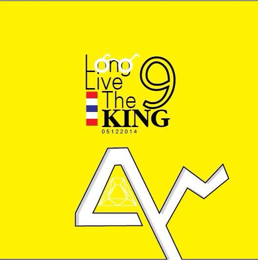 Long live the king 2014