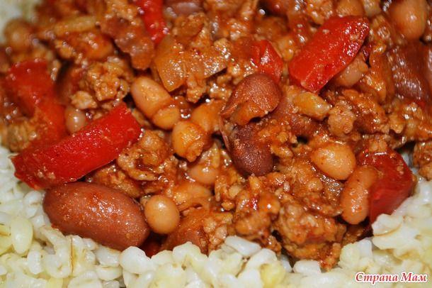 Чили кон карне. Мексиканская/техасская кухня