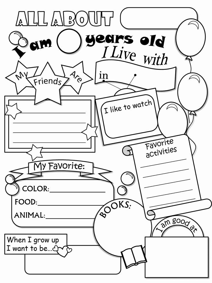 All About Me Printable Worksheet Unique All About Me Worksheets 11 Free Printables And Templates In 2020 All About Me Worksheet Homeschool Worksheets Fun Worksheets