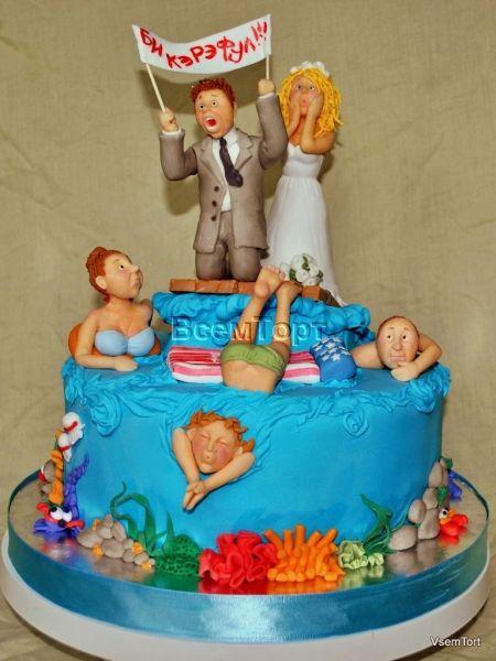 Торт на заказ Будь осторожен!