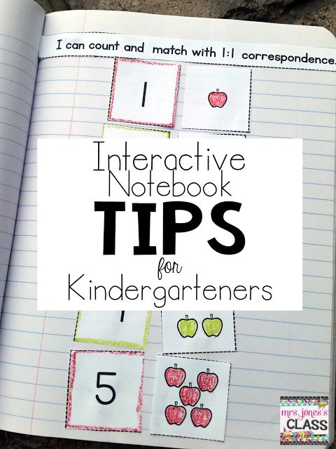 Interactive Notebook Tips for Primary Kids (Mrs. Jones's Kindergarten)
