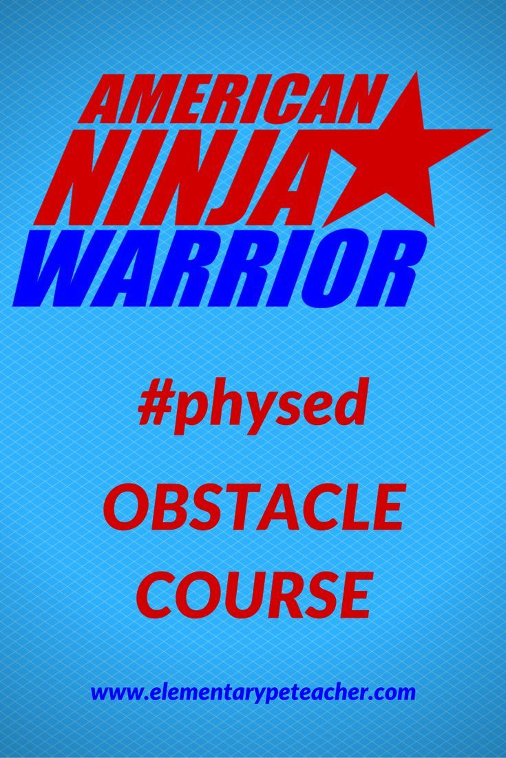 Build Your Own #AmericanNinjaWarrior #physed Obstacle Course!