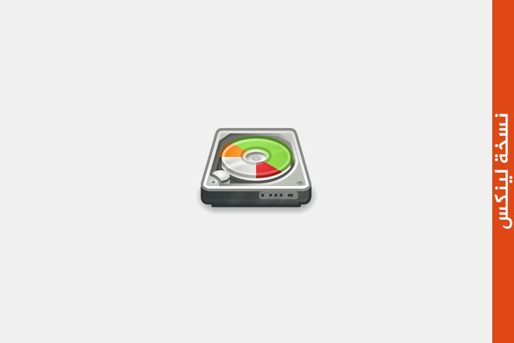 توزيعة لينكس جي بارتد Gparted 1 1 0 6 Enamel Pins Accessories Enamel