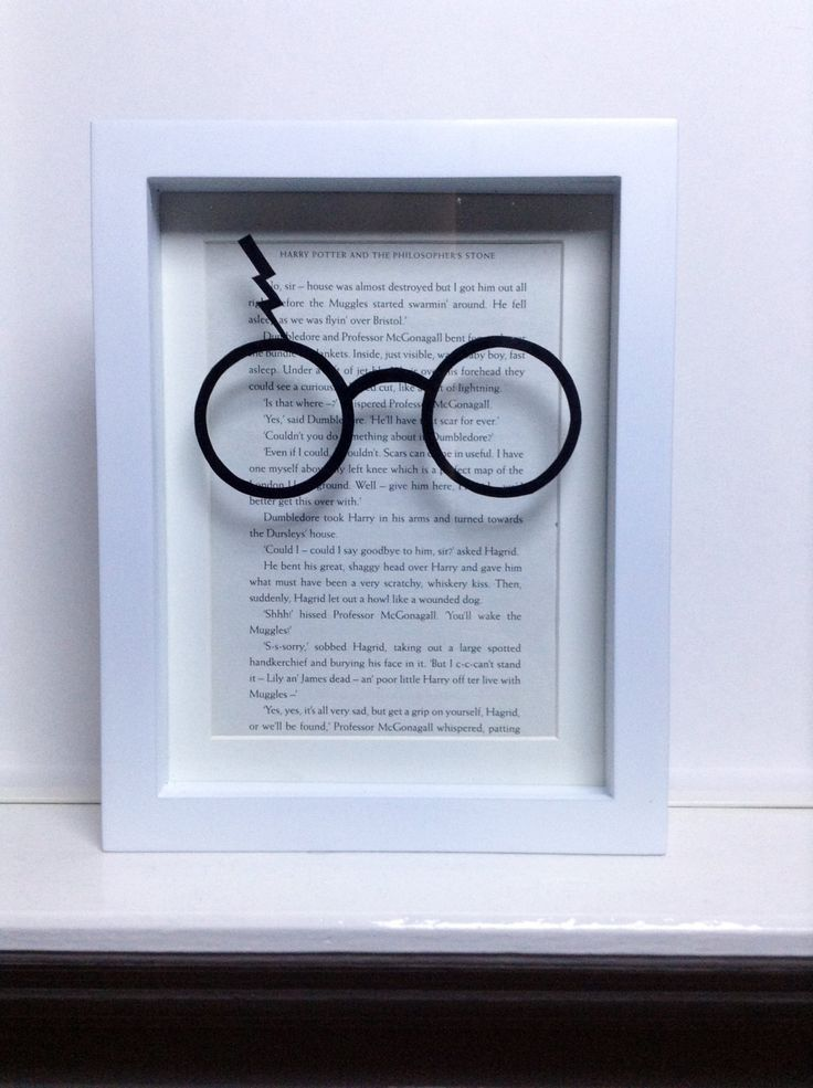 The Boy Who Lived - Harry Potter Framed papercutting. Harry Potter art. Book lovers gift. by PaversPaper on Etsy