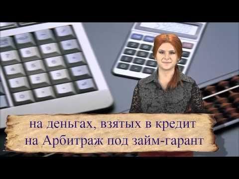 Инструкция от Анны Профит, подборка для кредиторов в Webtransfer