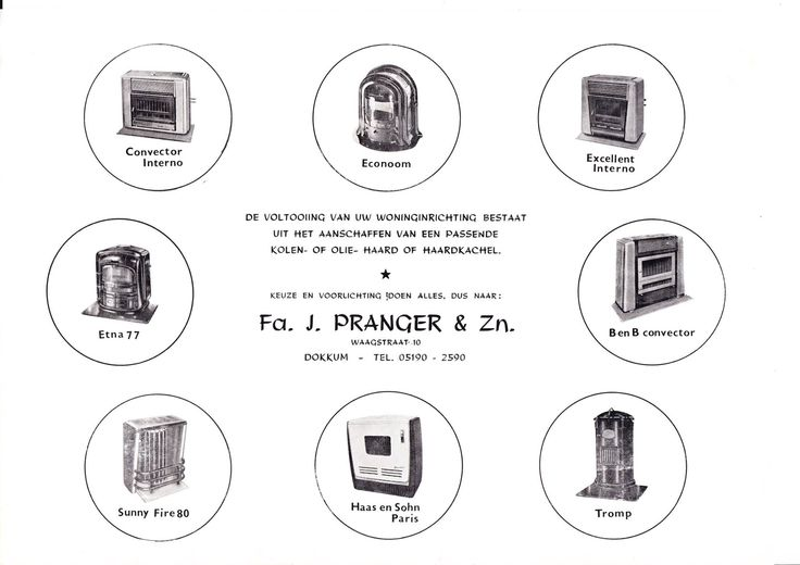 321 best vintage rosier images on pinterest