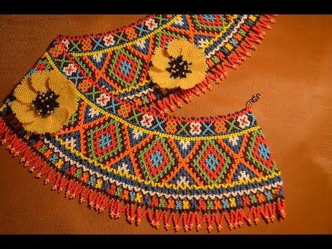 Колье из бисера. Бисероплетение. Мастер класс / Necklaces of beads - YouTube