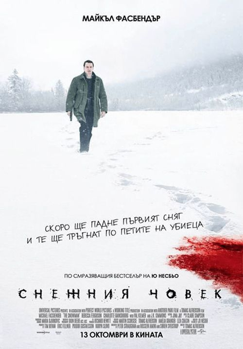 The Snowman Full-Movie   Download The Snowman Full Movie free HD   stream The Snowman HD Online Movie Free   Download free English The Snowman 2017 Movie #movies #film #tvshow