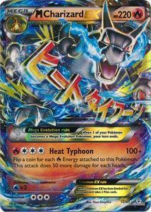 Mega Charizard EX 12/83 Ultra Rare - Pokemon Generations Card