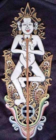 Acintya, Balinese God