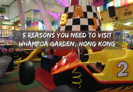 Dim sum lunch on a crazy cruise liner, kid-friendly bowling and a playroom with fairground rides. Whampoa Garden is well worth adding to your Hong Kong itinerary. #hongkong #travelwithkids #familytravel #whampoa #hiddengems