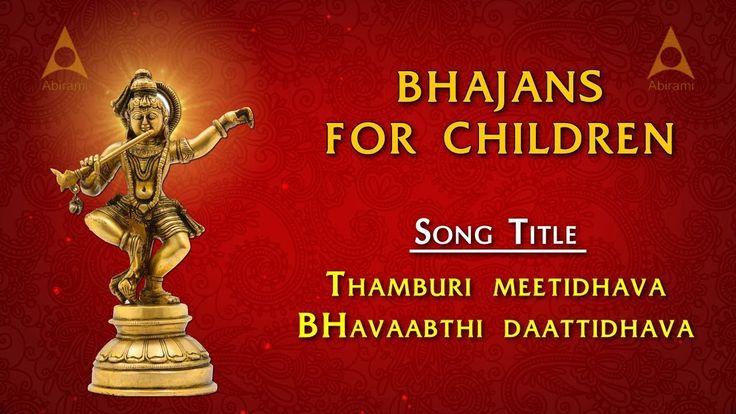 Thamburi Meetidhava - Bhaavabthi Daattidhava - Bhajans for Children - non stop krishna bhajans - best shri krishna bhajans - best lord krishna bhajans - krishna bhajans collection - krishna bhajans - krishna bhajan - radha krishna bhajans - krishna songs - krishna - lord krishna - radha krishna - bhajans - bhajan - lord krishna bhajans - bhajans of krishna - bhajan krishna - shri krishna bhajans - shri krishna bhajan - popular krishna bhajans - shree krishna bhajans - sri krishna govinda…