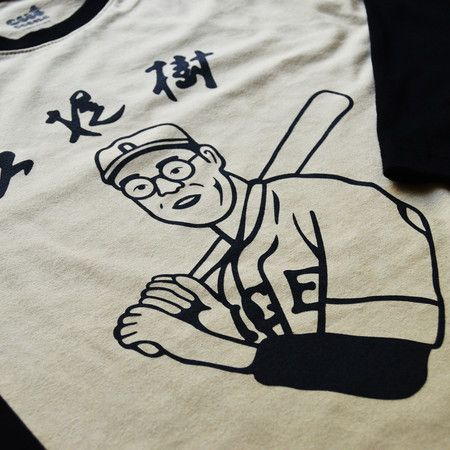 Big Lebowski - Kaoru Betto - Cutscene - Dude - O Grande Lebowski camiseta