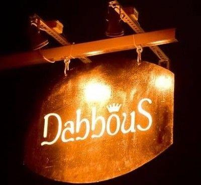 dabbous bar club γκάζι 2016 http://goout.gr/club/dabbous-bar-gkazi