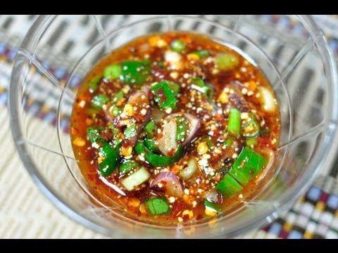 [Thai Food] Thai Spicy Dipping Sauce (Nam Jim Jaew)