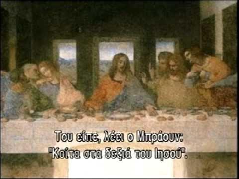 Κώδικας Ντα Βίντσι - Ντοκιμαντέρ