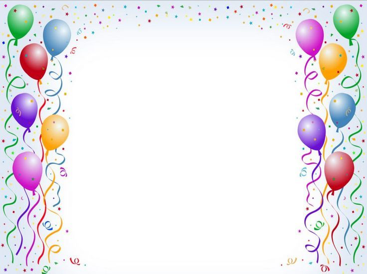 Image Result For Template Frame Design For Greeting Card Birthday Balloons Clipart Free Birthday Stuff Free Birthday Invitations
