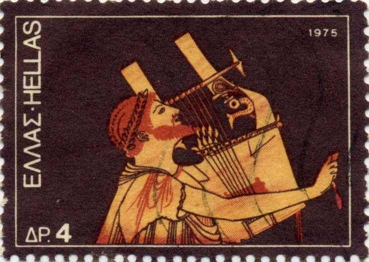 Orpheus, Greek stamp (1975)