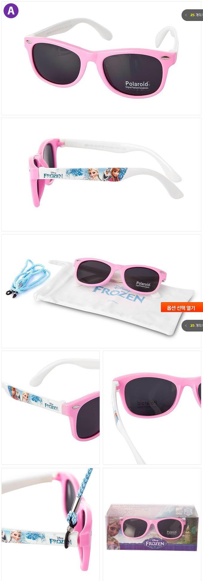 디즈니 겨울왕국 어린이 Kids 선글라스 - Frozen 키즈 유아동 sunglasses TPE 신소재