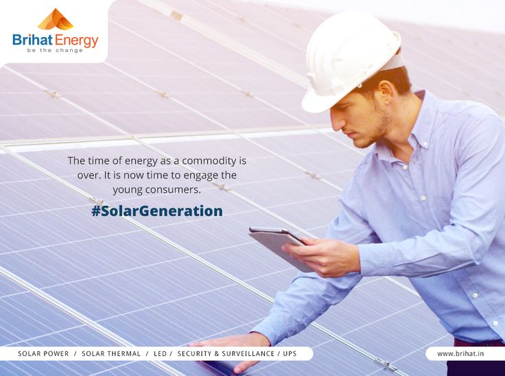 The time of energy as a commodity is over. It is now time to engage the young consumers. #SolarGeneration  Visit: goo.gl/q6ECB2