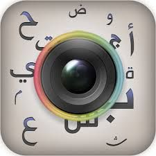 Instagram is Guru of all social media 150 million daily user and million of posts..if you have arabic Twitter followers then its gud for you business .