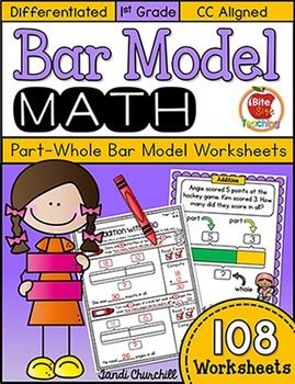 Bar Model Worksheets: 108 Differentiated addition and subtraction word problem bar model worksheets. Worksheets include embedded student supports to help young mathematicians slow down during the model drawing process and methodically work through each step.