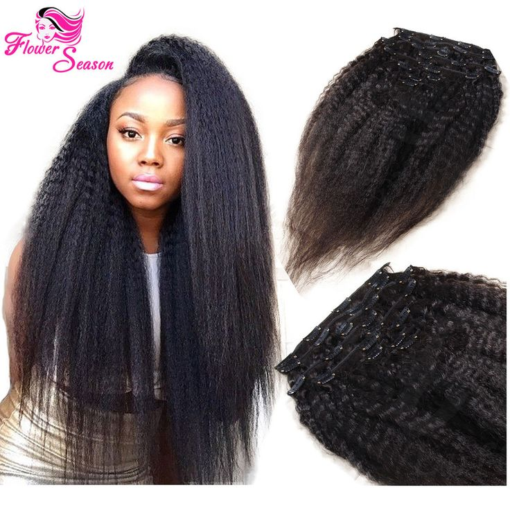 Best Hair Extensions On Ebay Hairstyle Inspirations 2018