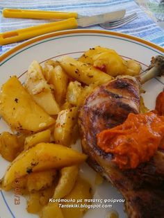 Tante Kiki: Αρωματικό κοτόπουλο με πατάτες στο φούρνο