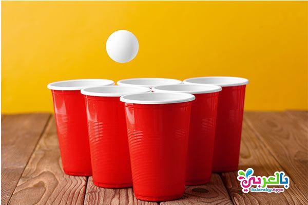 أفكار للعب مع الأطفال في المنزل ألعاب الآباء مع الأبناء بالعربي نتعلم Glassware Tableware Plastic Cup