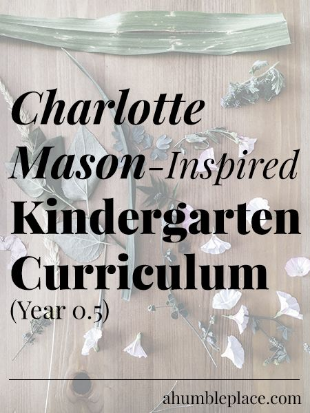 Are you looking for a Charlotte Mason-Inspired Kindergarten curriculum? Here are a few suggestions!