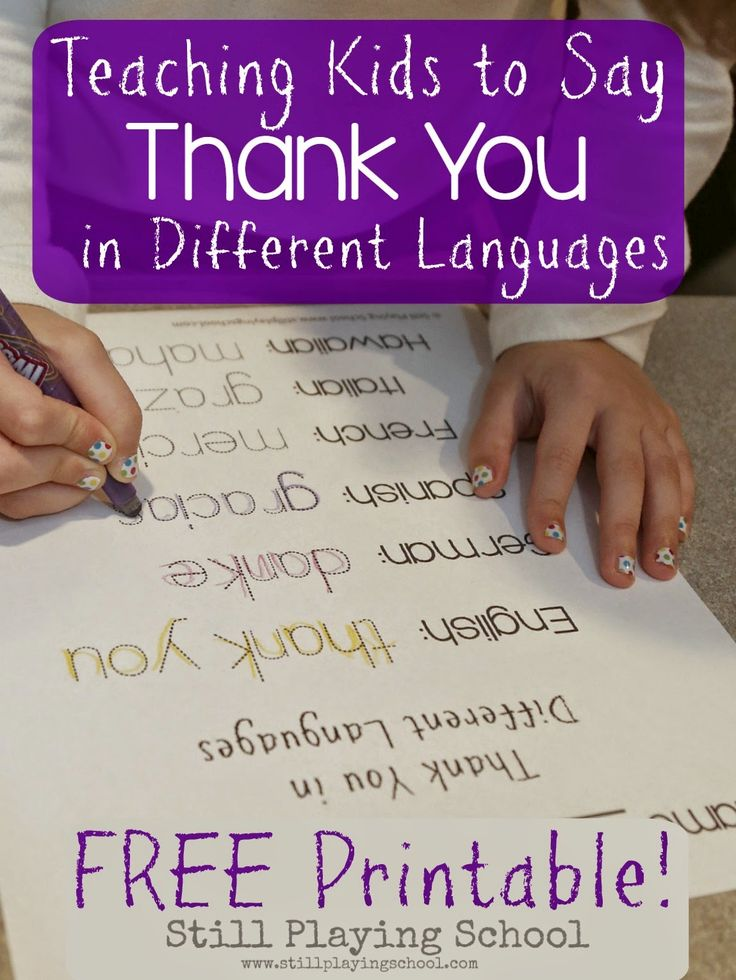 Teaching Kids to Say, Write, and Read Thank You in Different Languages from Still Playing School