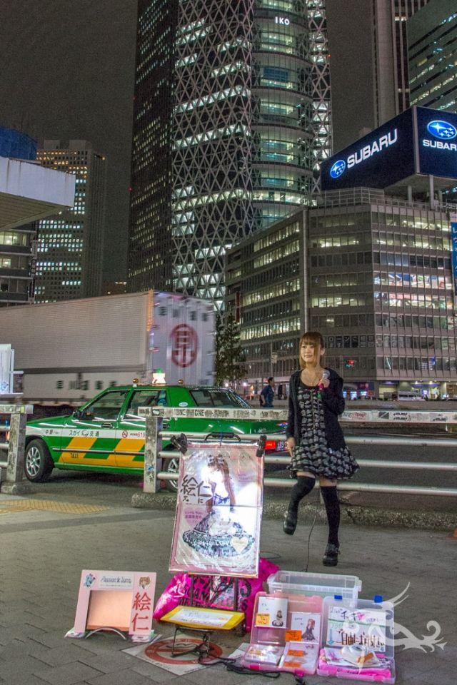 Japan / Tag 6 / Tokyo / Lost in Translation auf dem Fischmarkt